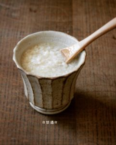 腸活にもってこい!甘酒を自家製で作ってみよう。超簡単レシピをご紹介します