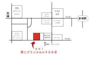福岡大名に移転しました結婚相談所マゼンダ|お見合い・婚活・婚活パーティー・セミナー・料理教室