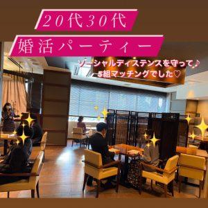 福岡天神で20代30代の婚活パーティーを開催しました