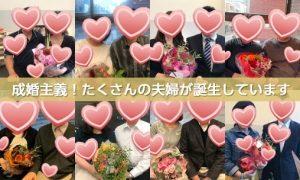 福岡成婚率の高い結婚相談所|40代女性の婚活について
