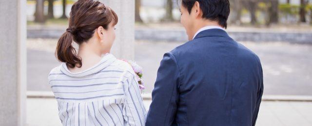 結婚相談所での婚活とは?入会から結婚までの流れを説明します