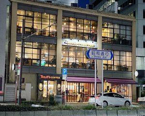 タリーズコーヒー天神店の夜のライトアップが魅力的!